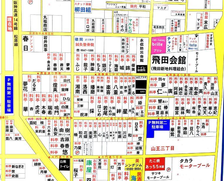 tobita-map